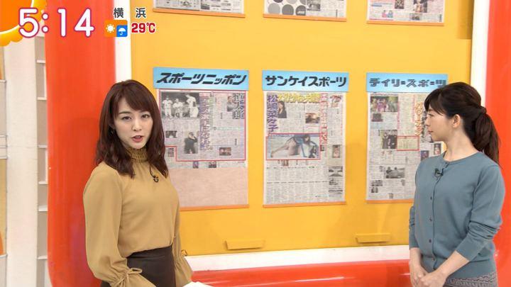2019年10月08日新井恵理那の画像06枚目