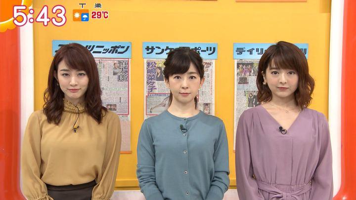 2019年10月08日新井恵理那の画像13枚目