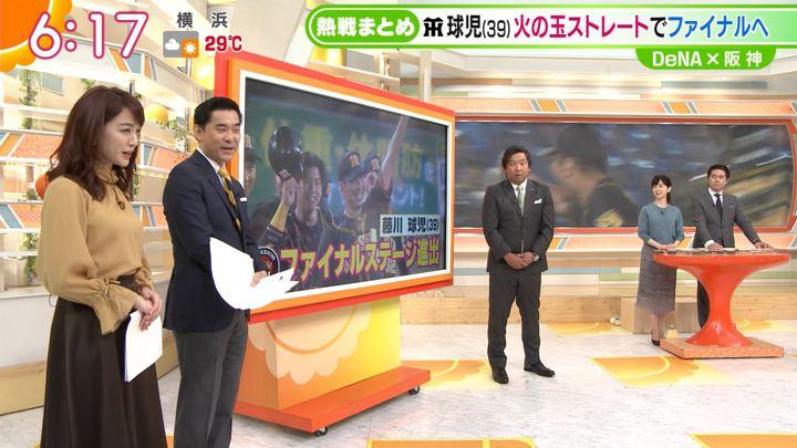 2019年10月08日新井恵理那の画像14枚目