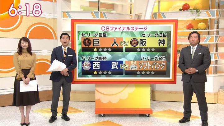 2019年10月08日新井恵理那の画像15枚目