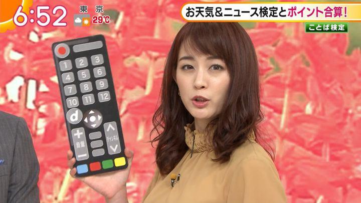 2019年10月08日新井恵理那の画像16枚目