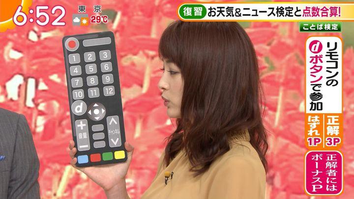 2019年10月08日新井恵理那の画像17枚目