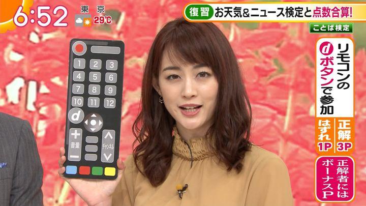 2019年10月08日新井恵理那の画像18枚目
