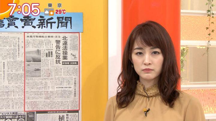 2019年10月08日新井恵理那の画像20枚目