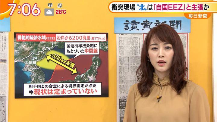 2019年10月08日新井恵理那の画像21枚目