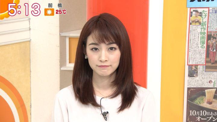 2019年10月09日新井恵理那の画像02枚目