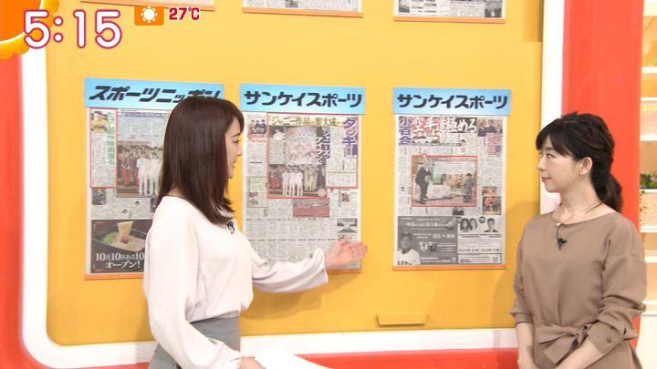 2019年10月09日新井恵理那の画像05枚目