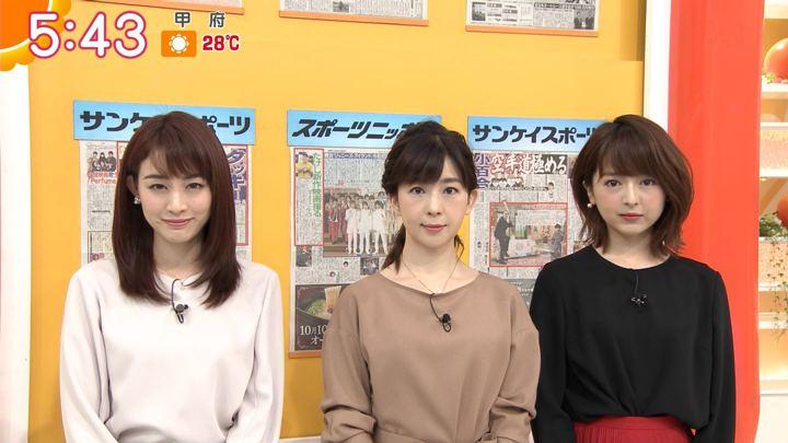 2019年10月09日新井恵理那の画像09枚目