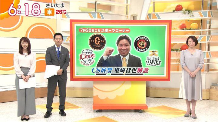 2019年10月09日新井恵理那の画像12枚目