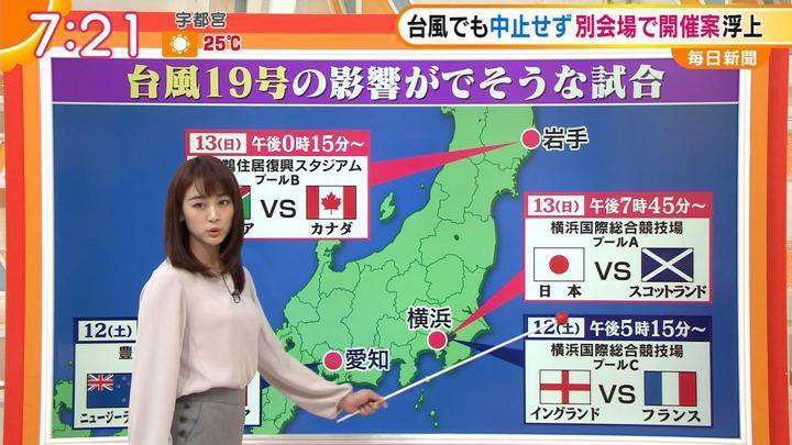2019年10月09日新井恵理那の画像19枚目
