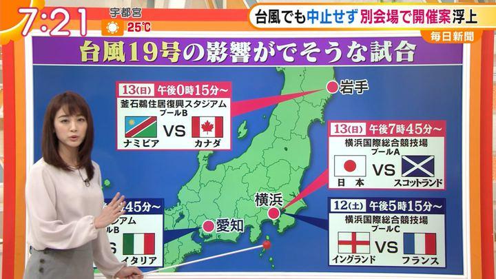 2019年10月09日新井恵理那の画像20枚目