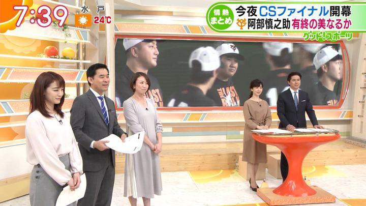2019年10月09日新井恵理那の画像22枚目