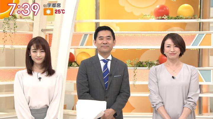 2019年10月09日新井恵理那の画像23枚目