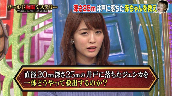 2019年10月09日新井恵理那の画像24枚目