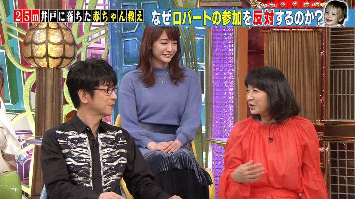 2019年10月09日新井恵理那の画像25枚目