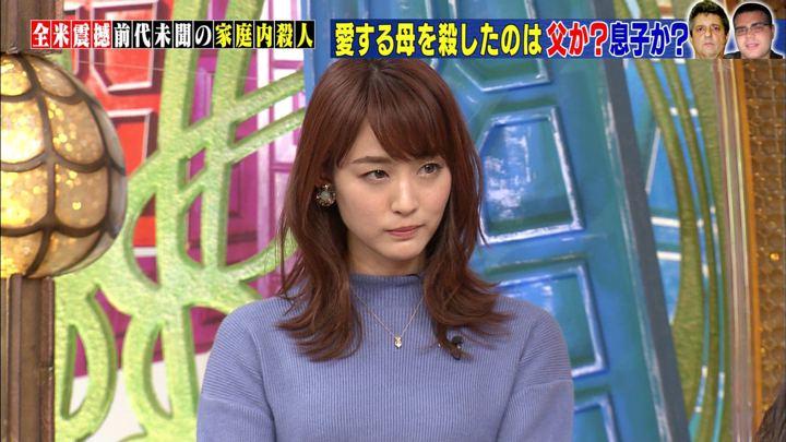 2019年10月09日新井恵理那の画像29枚目