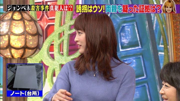 2019年10月09日新井恵理那の画像32枚目