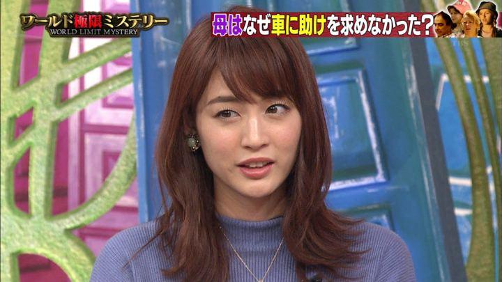 2019年10月09日新井恵理那の画像33枚目