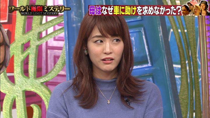 2019年10月09日新井恵理那の画像34枚目