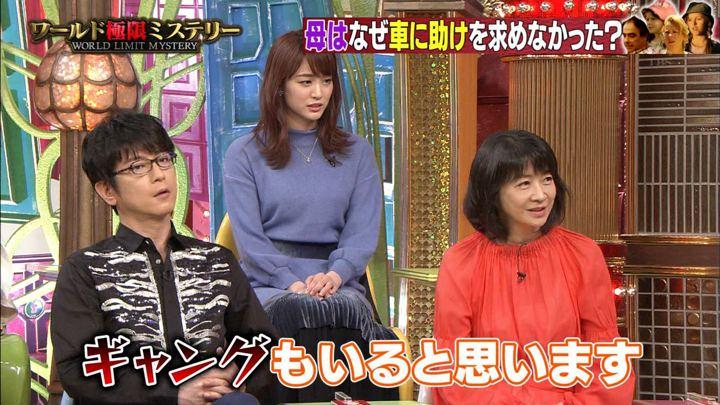 2019年10月09日新井恵理那の画像35枚目