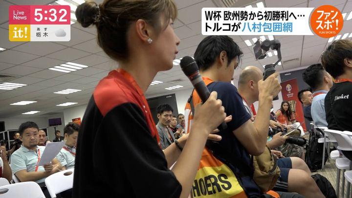 2019年09月02日海老原優香の画像03枚目