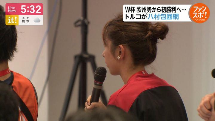 2019年09月02日海老原優香の画像04枚目