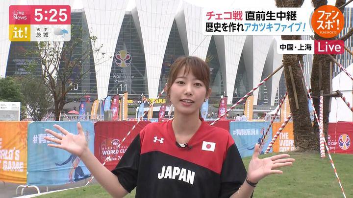 2019年09月03日海老原優香の画像02枚目