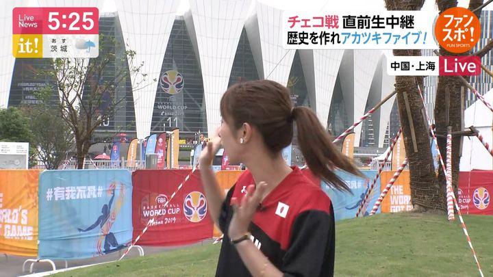 2019年09月03日海老原優香の画像04枚目