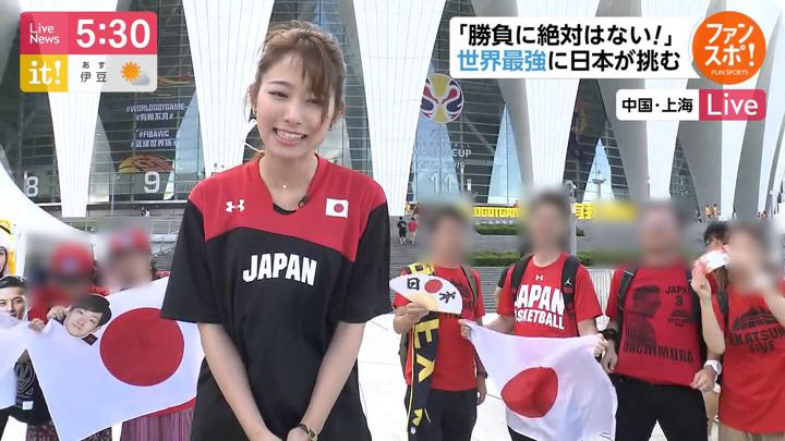 2019年09月05日海老原優香の画像02枚目