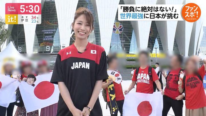 2019年09月05日海老原優香の画像04枚目