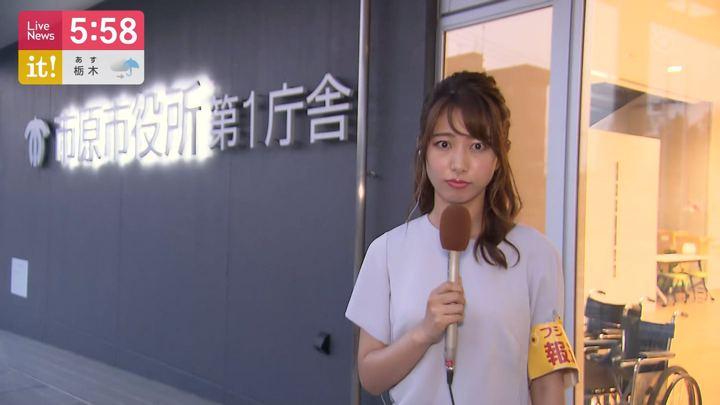 2019年09月10日海老原優香の画像01枚目