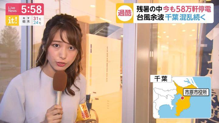 2019年09月10日海老原優香の画像03枚目