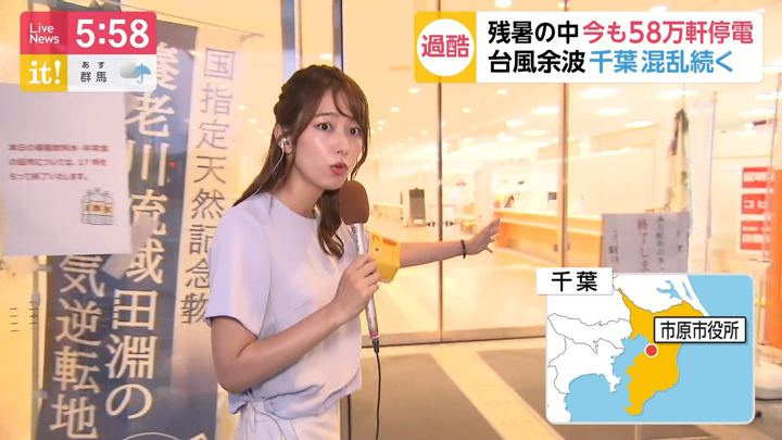 2019年09月10日海老原優香の画像04枚目