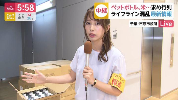 2019年09月10日海老原優香の画像07枚目