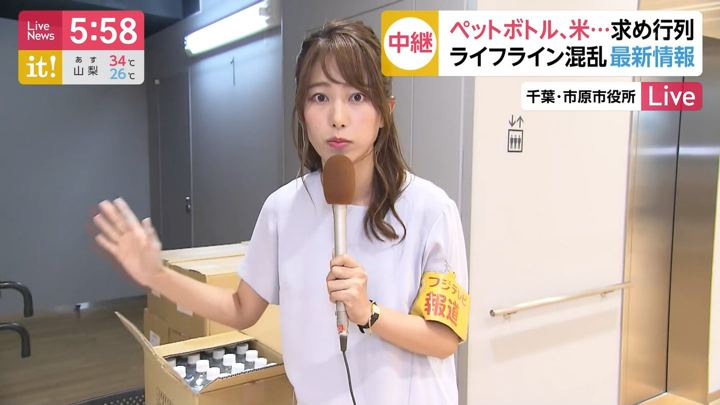 2019年09月10日海老原優香の画像08枚目