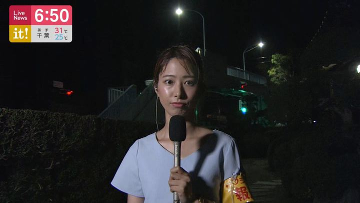 2019年09月11日海老原優香の画像01枚目