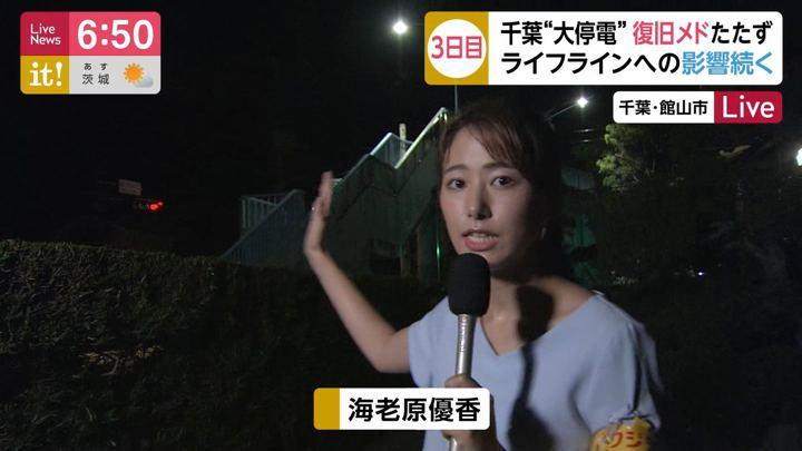 2019年09月11日海老原優香の画像02枚目