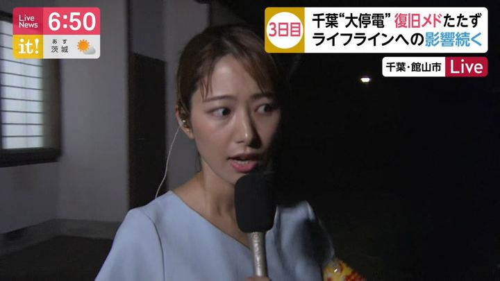 2019年09月11日海老原優香の画像04枚目