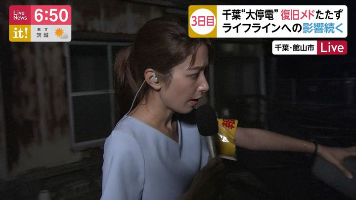 2019年09月11日海老原優香の画像05枚目