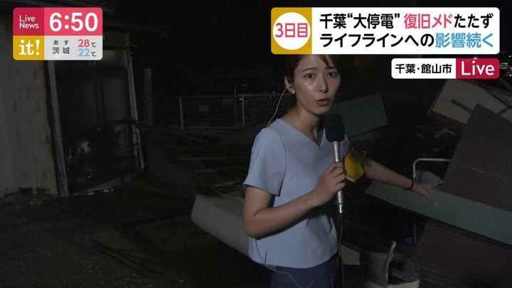 2019年09月11日海老原優香の画像06枚目
