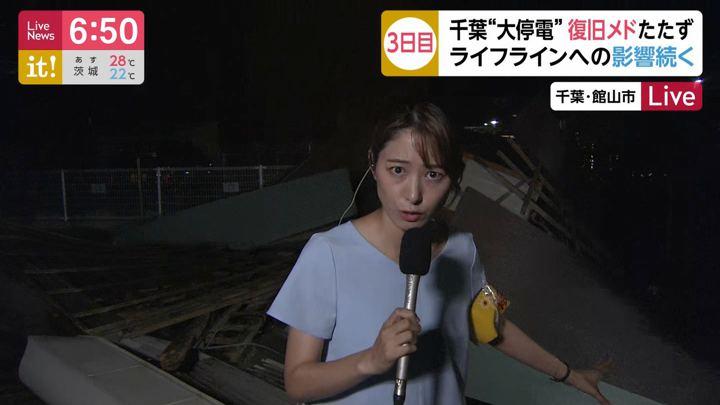 2019年09月11日海老原優香の画像07枚目