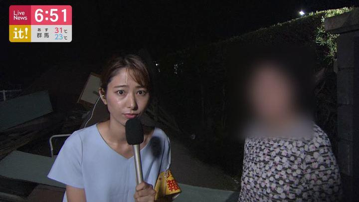 2019年09月11日海老原優香の画像09枚目
