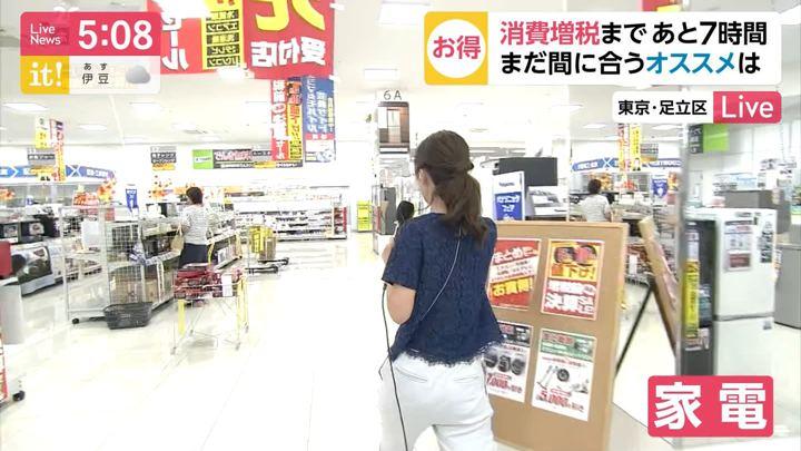 2019年09月30日海老原優香の画像03枚目