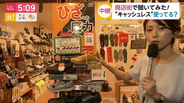 2019年10月01日海老原優香の画像03枚目