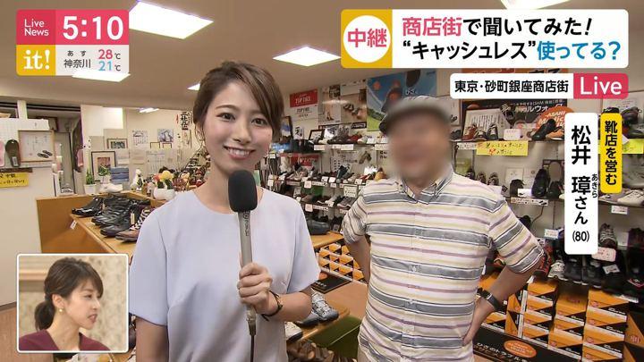 2019年10月01日海老原優香の画像09枚目