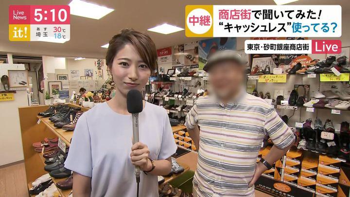 2019年10月01日海老原優香の画像10枚目