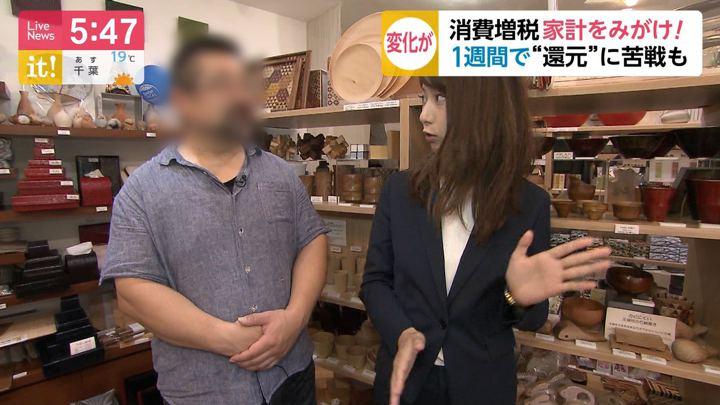 2019年10月08日海老原優香の画像06枚目