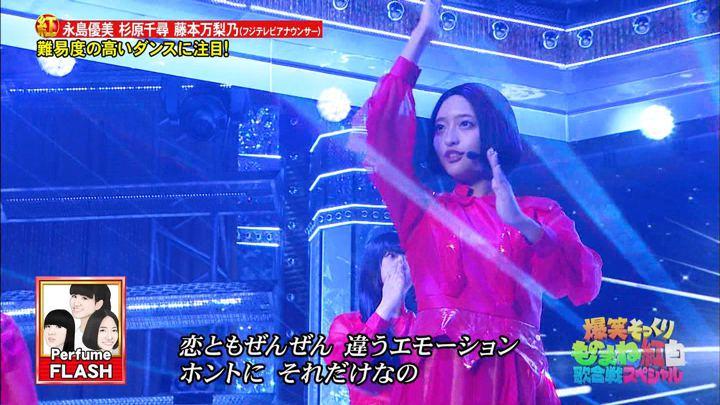 2019年09月06日藤本万梨乃の画像02枚目