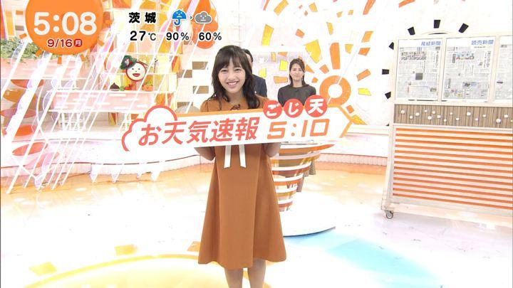 2019年09月16日藤本万梨乃の画像01枚目