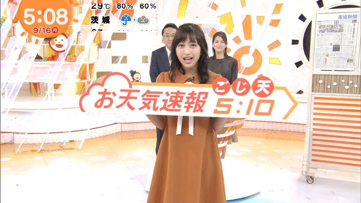 2019年09月16日藤本万梨乃の画像02枚目